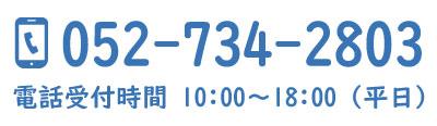 TEL:0527342803